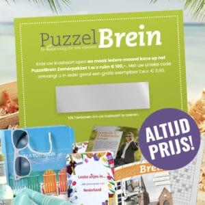 win een gratis Puzzelbrein Zomerpakket